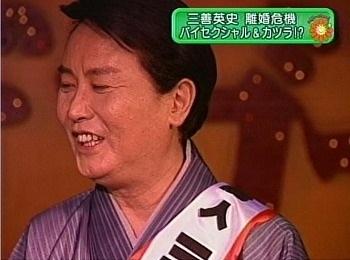 三善英史②.jpg
